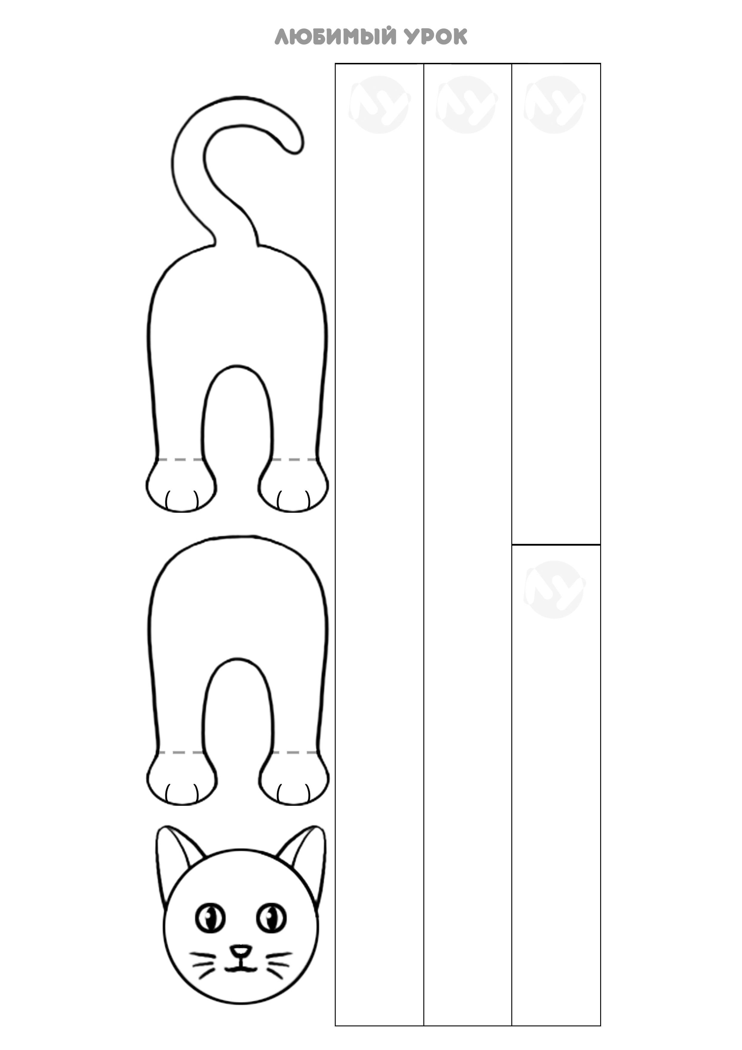 Трафареты кошек своими руками сделать 905