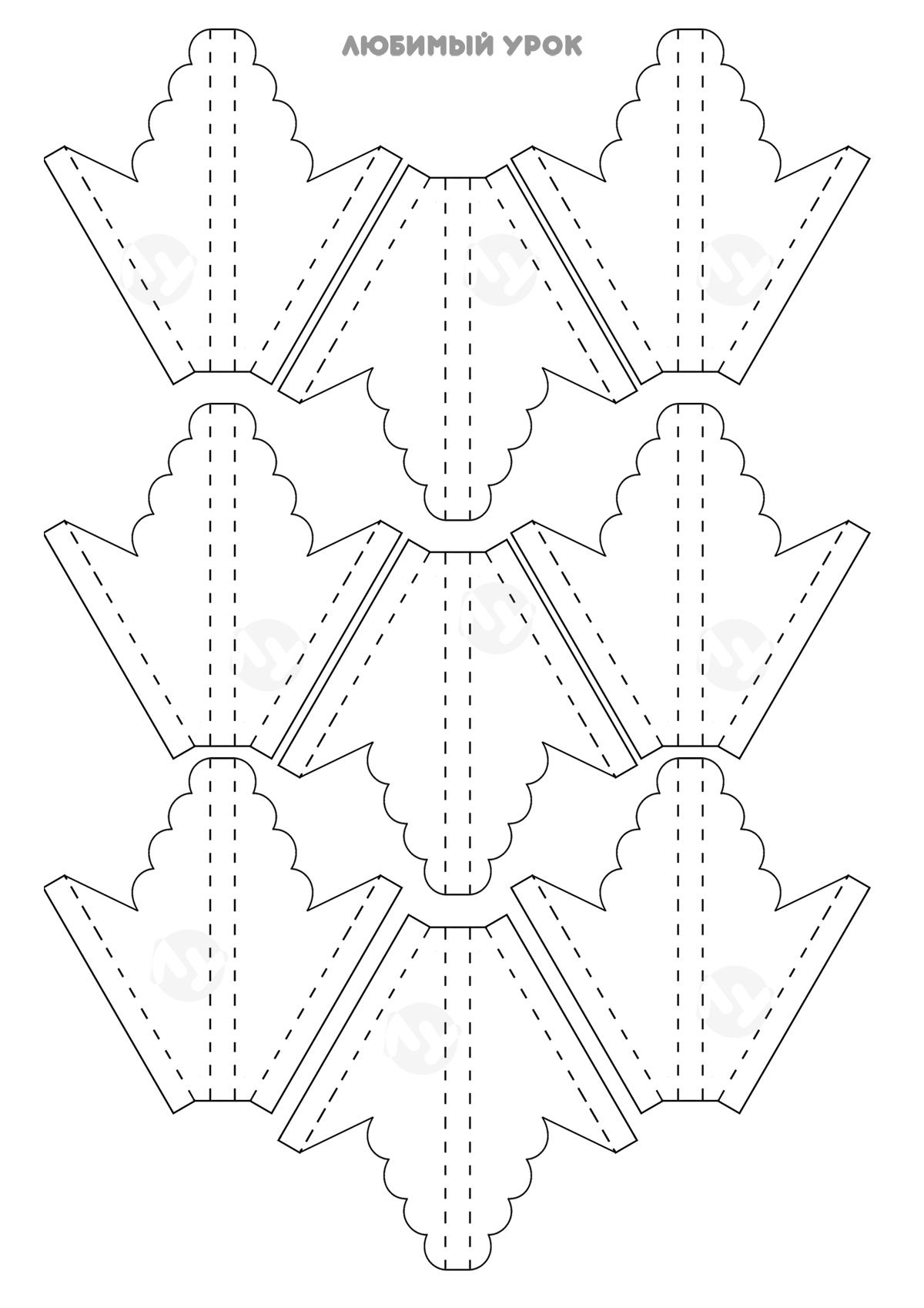 Аппликация гвоздика из бумаги своими руками