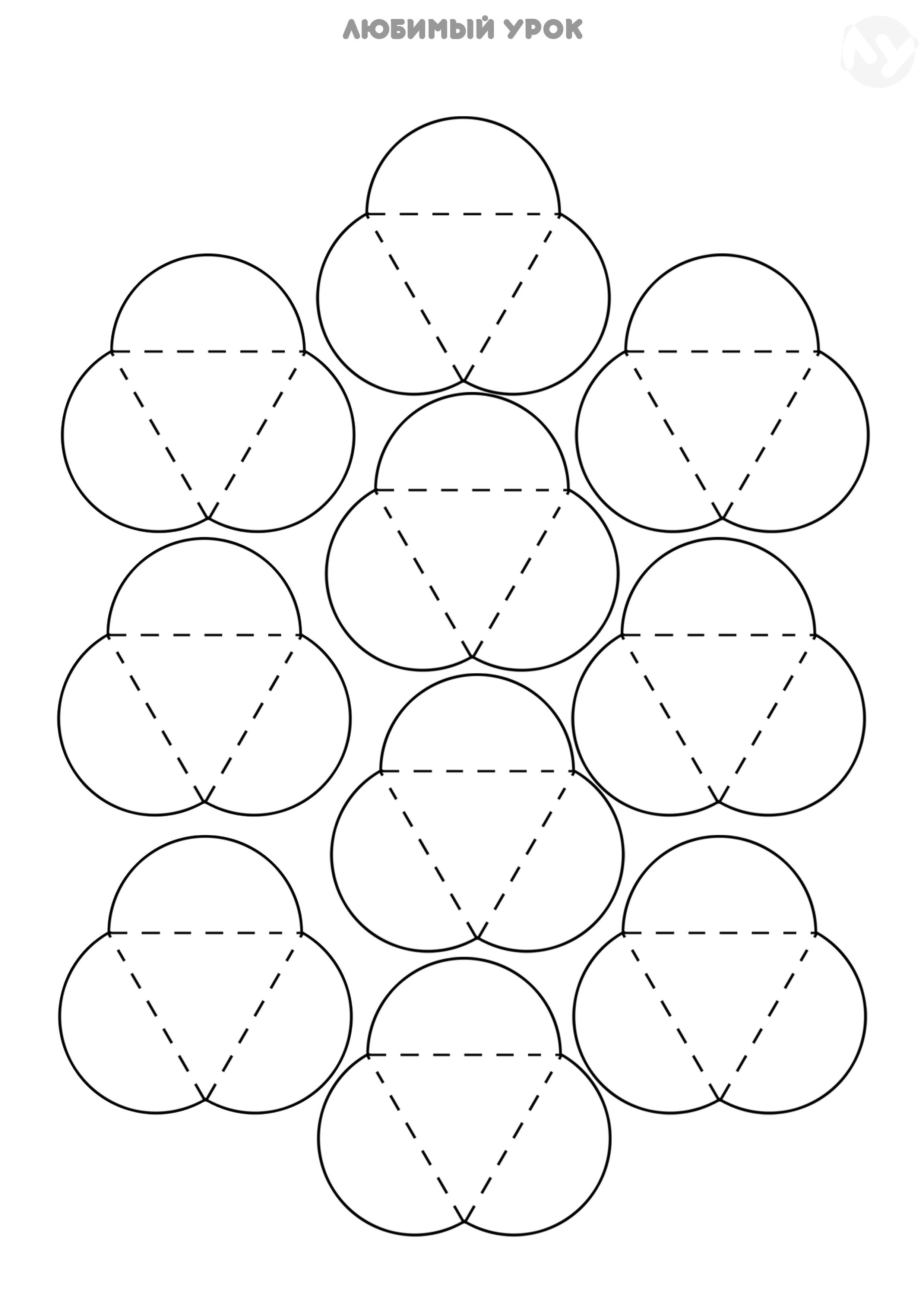 Шар из бумаги своими руками схемы шаблоны фото